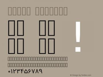 Vazir Regular Version 2-RC8; ttfautohint (v1.4.1.5-446e) Font Sample