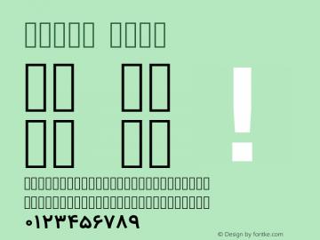 Vazir Bold Version 2-RC8-1; ttfautohint (v1.4.1.5-446e) Font Sample