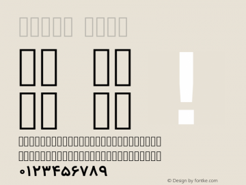 Vazir Bold Version 2-RC10; ttfautohint (v1.4.1.5-446e) Font Sample