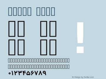 Vazir Bold Version 2-RC12; ttfautohint (v1.4.1.5-446e) Font Sample