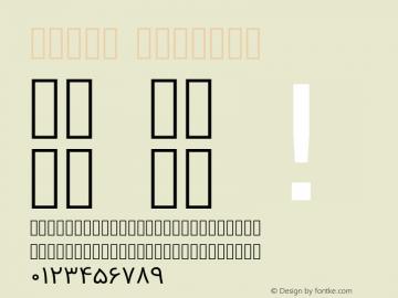 Vazir Regular Version 2-RC13; ttfautohint (v1.4.1.5-446e) Font Sample