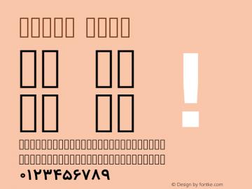 Vazir Bold Version 2-RC13; ttfautohint (v1.4.1.5-446e) Font Sample