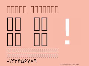 Vazir Regular Version 2.0.0; ttfautohint (v1.4.1.5-446e) Font Sample