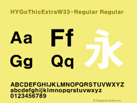 HYGoThicExtraW33-Regular Regular Version 1.00 Font Sample
