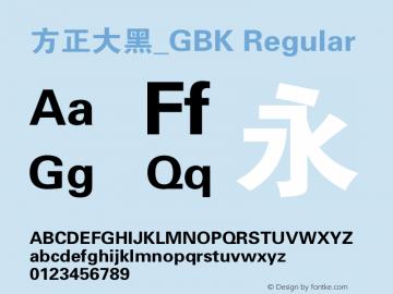 方正大黑_GBK Regular 3.00 Font Sample