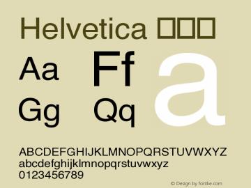 Helvetica 常规体 6.0d7e1 Font Sample