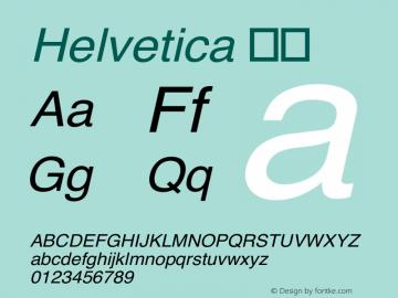 Helvetica 斜体 6.0d7e1 Font Sample