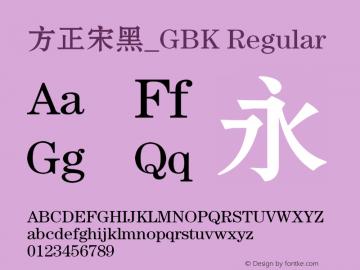 方正宋黑_GBK Regular 5.00 Font Sample