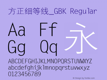 方正细等线_GBK Regular 5.00 Font Sample