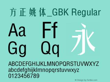 方正姚体_GBK Regular 5.00 Font Sample