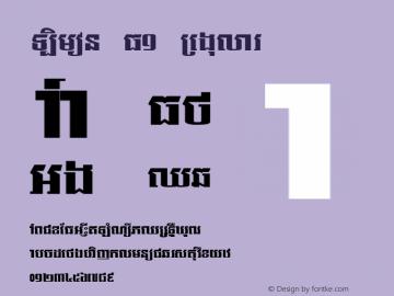 Limon F1 Font Limon F1 FontCreator 6 0 Professional Edition Font-TTF