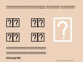 HasanAlqudsUnicdW23-Regular Regular Version 1.00 Font Sample