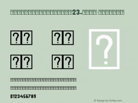 HasanAlqudsUnicdW23-Bold Regular Version 1.00 Font Sample
